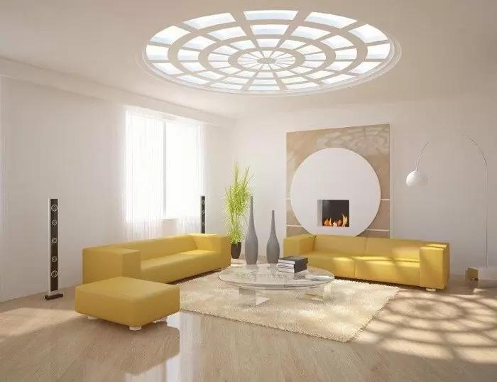 Trần nhà độc đáo, mới lạ kết hợp với phong cách đơn giản tạo điểm cuốn hút cho phòng khách
